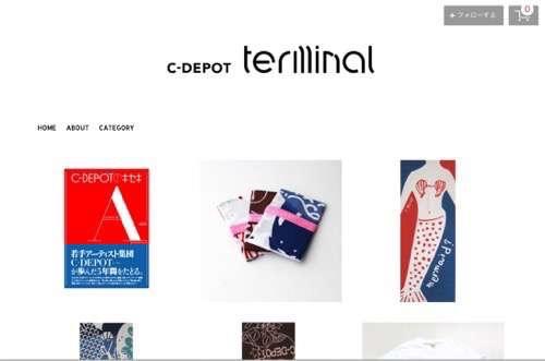 01_online_store.jpg