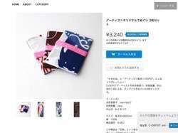 03_online_store.jpg