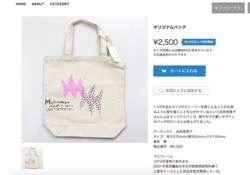 06_online_store.jpg