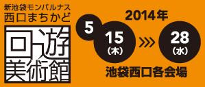 kaiyu_banner.jpg