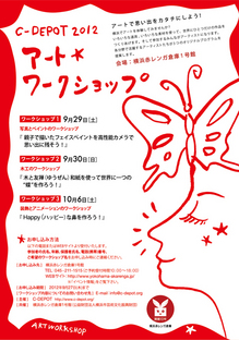 ws2012_01.jpg