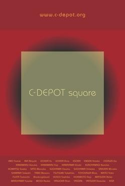 square13_1.jpg