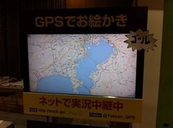 gps_03.jpg