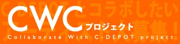 cwc_banner.jpg